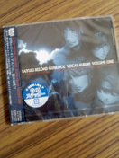 最遊記RELOAD GUNLOCK Vocal Album vol.1